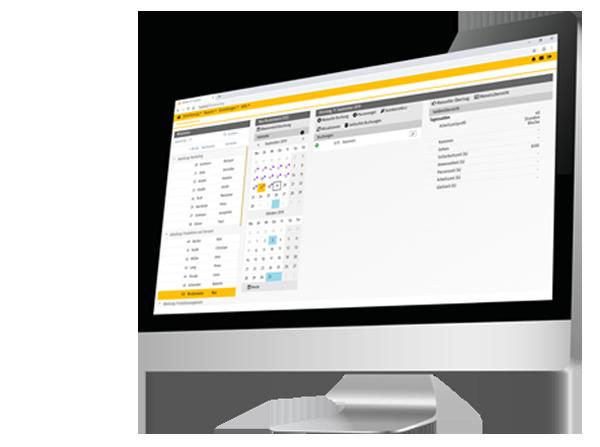 Screenshot REINER_SCT-Personalverwaltung